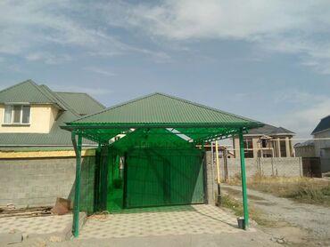 кровля услуги в Кыргызстан: Сварочные работы навесы крыши кровля любой сложности звоните