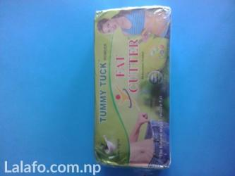 Fat cutter is natural product to loose weight also it has no side efec