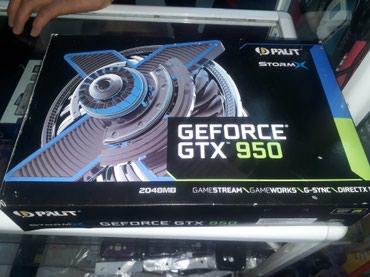 видеокарты geforce gtx 550 в Кыргызстан: Продою GEFORCE GTX 950 Storm 2 G байт 128 бит DDR 5 DIREKTX 12
