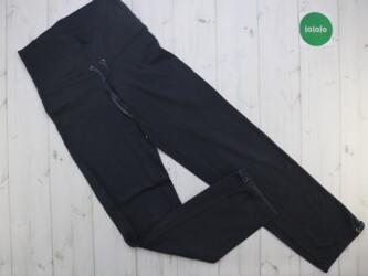 Жіночі спортивні брюки для вагітних Freddy, р.М    Довжина: 96 см Довж