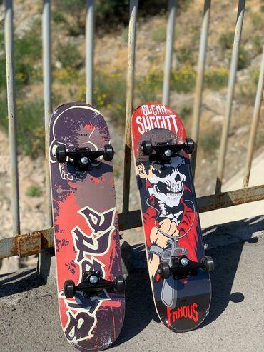 В наличии профессиональный трюковой скейтборд с очень красочным и и