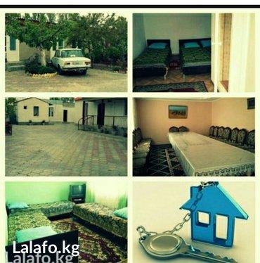 Продажа отелей и хостелов в Кыргызстан: Продаю# бизнес под ключ # мини пансионат с. Тамчы 8соток,на 50мест,со