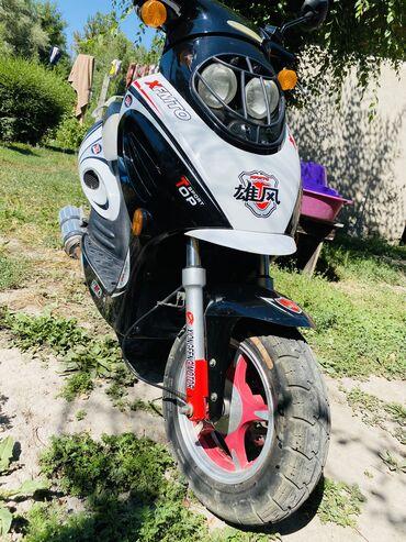 Honda в Бишкек: Продаю Лупарик Херо 150кубик 4-тактный двигатель тяга очень резвый до