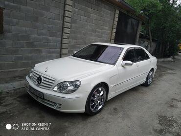 Транспорт - Байтик: Mercedes-Benz S 500 5 л. 2004