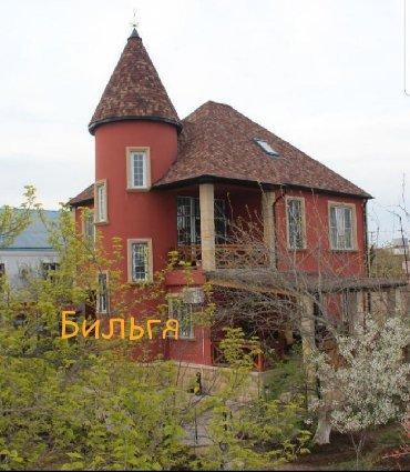 фольксваген рядом в Азербайджан: Аренда Дома от собственника Долгосрочно: 250 кв. м, 6 комнат