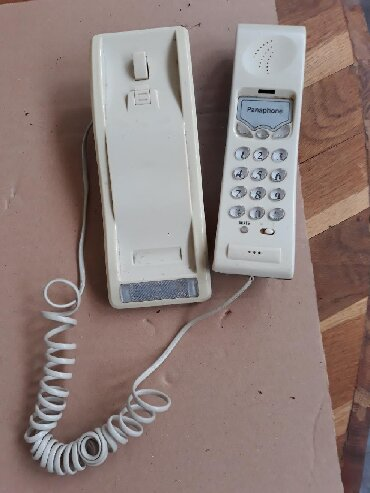 телефон флай 17 в Азербайджан: Телефон Роnaphone