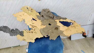 сим карта oi в Кыргызстан: Карты мира Карта Кыргызстана