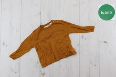 Дитячий светр Zara Mini, вік 1-3 міс., зріст 62 см    Довжина: 24 см Ш