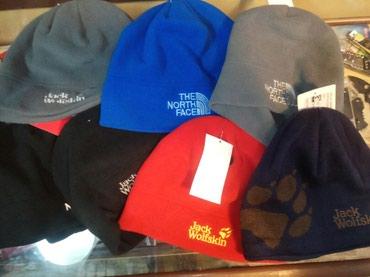 Продаю шапки в Бишкек