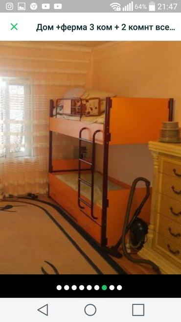 Продаю двухяросную кровать в в Бишкек