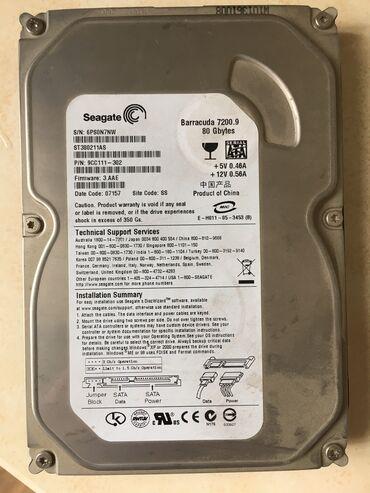 жесткий диск 80 в Кыргызстан: Продам Жёсткий Диск HDD Seagate Barracuda 7200, ёмкость 80 gb