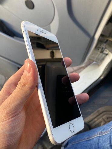 Б/У iPhone 8 Plus 64 ГБ Белый