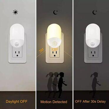 Светодиодный ночной светильник. Сенсор PIR датчик присутствия