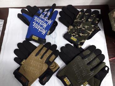 Перчатки - Кыргызстан: Перчатки!Качетсвенные,удобные,легкиеЕсть размеры от l до