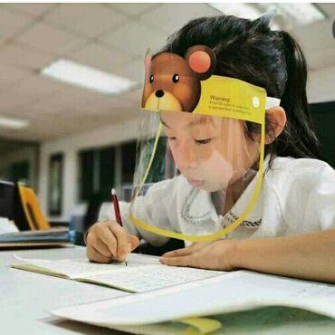 Щитки защитные для школы и детского сада. Качество отличное