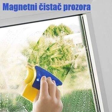 ⚠⚠Magnetni čistač prozora za obe strane⚠⚠ Nikad lakše istovremeno