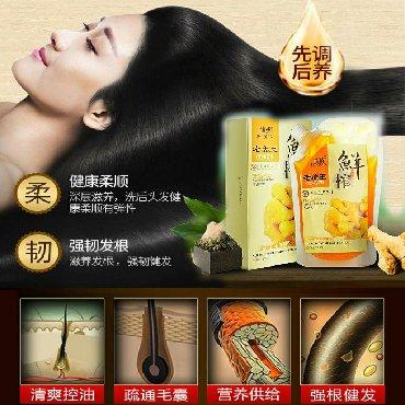 эффективный шампунь от выпадения волос в Кыргызстан: BOQIAN Ginger Hair Shampoo – шампунь с экстрактом имбиря залог роскоши
