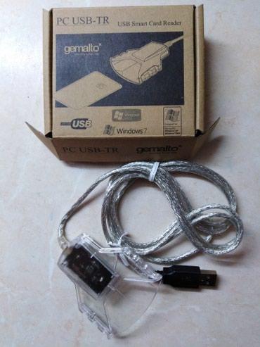 Tro trnerka - Srbija: Čitač kartica sa slike, /USB Smart Card Reader /nov-nekorišćen,PC