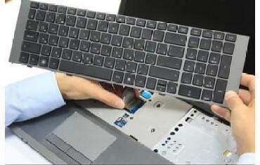 Acer Azərbaycanda: Noutbuk klaviaturalari Yeni cemi 30azn