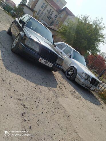 Mercedes-Benz 420 4.2 л. 1994 | 200 км