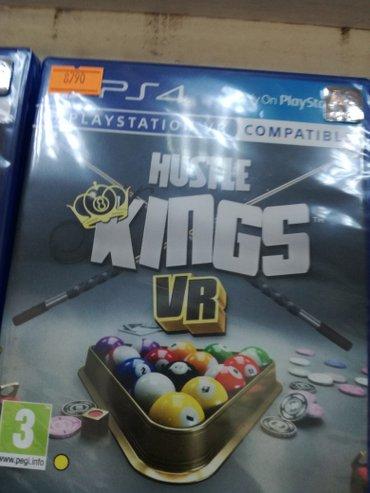 Bakı şəhərində Kings