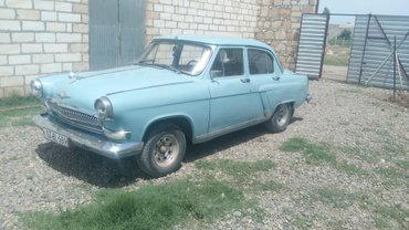 Gəncə şəhərində GAZ 21 Volga 1960