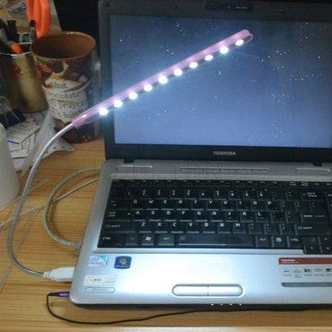 Подсветка клавиатуры в Бишкек
