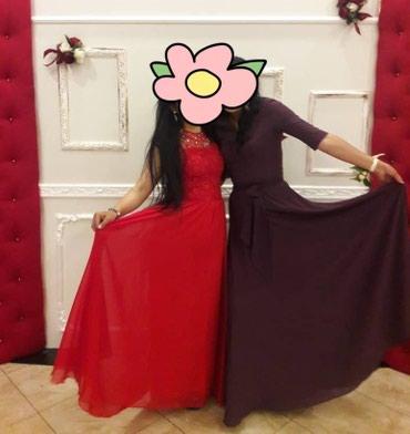 Продаю платье, размер красного М , а фиолетовый L. в Бишкек