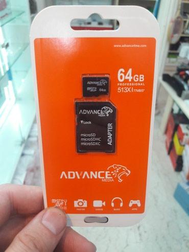Bakı şəhərində 64 GB Micro kart.