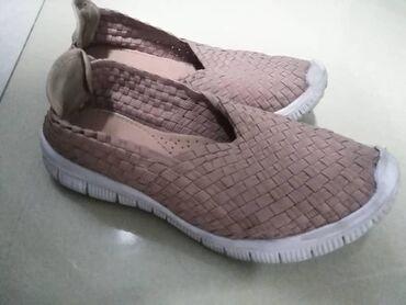 Новые кросы 40 размера очень удобные и лёгкие, покупали дорого размер