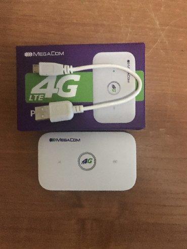 устанавливаем wi fi роутеры в Кыргызстан: Wi-fi работает от сим карты