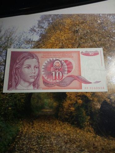 SFRJ 10 din - Kragujevac