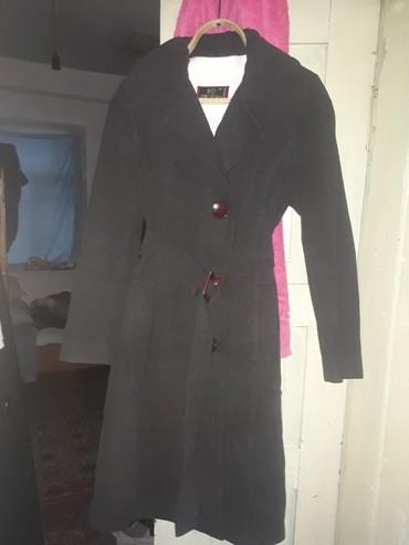 Женские пальто в Каинды: Женские пальто