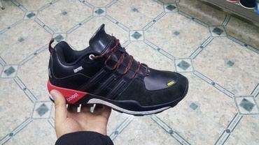 Adidas terrex boost в Бишкек