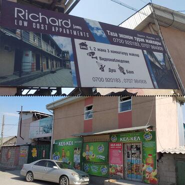 Телефоны из китая - Кыргызстан: Кирешелуу туруктуу бизнес сатылат. 📍40 батирлуу имарат турукту