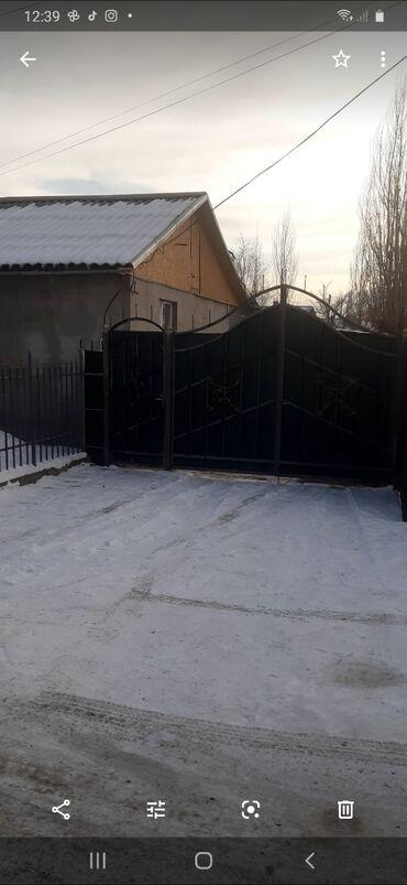 Недвижимость - Кировское: Продаю дом находится не долеко от Г. КАНТ ЦЕНА ДОГОВОРНАЯ