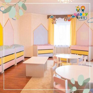 детский сад работа няня in Кыргызстан | ОБРАЗОВАНИЕ, НАУКА: Требуется помощник воспитателя (няня) в детский сад Happy kids на полн
