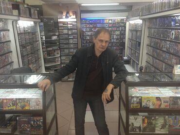 dvd r диск в Кыргызстан: Широкий ассортимент дисков BD, DVD, CD, MP3. Производство Москва