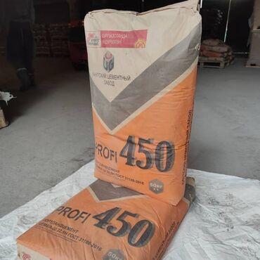 самсунг а 50 цена in Кыргызстан | SAMSUNG: Цемент | M-400 | Гарантия