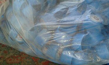 Крышки в Кыргызстан: Продаю крышки для пет бутылок  1-шт 10 сом