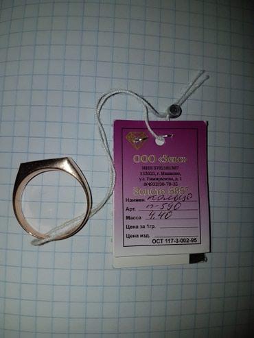 Личные вещи - Тюп: Продаю новое золотое кольцо классическая печатка российское золо