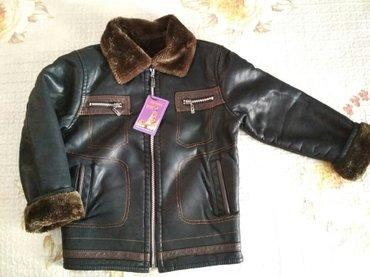 Куртка детская осень-весна. Новая! На мальчика 8-9 лет. Искусственная  в Бишкек