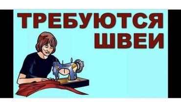 солдатики на авто in Кыргызстан | АКСЕССУАРЫ ДЛЯ АВТО: Швея Прямострочка. С опытом