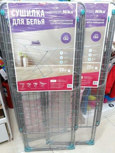 Сушилка. производство Россия. в Бишкек