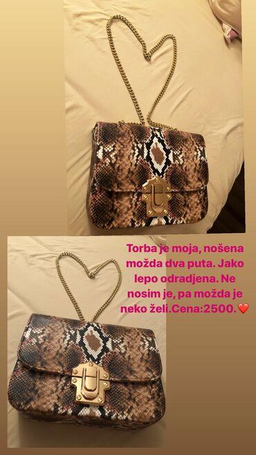 Bianco - Srbija: Bianco torba, kao nova, nosena samo za svadbu jednom! Jako kvalitetna
