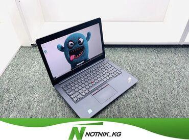 айфон 8 цена ош in Кыргызстан | APPLE IPHONE: Ноутбук- Для Программирования- Lenovo ThinkPad-модель-E470-процессор-
