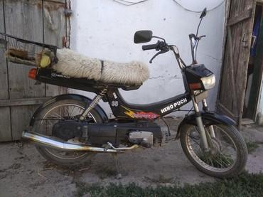 alcatel hero 2 в Кыргызстан: Куплю индийский мопед HERO PUCH и запчасти на него. т. Ян