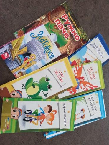 Knjige, časopisi, CD i DVD | Sjenica: Decije knjizice sve za 450 din. Bez ostecenja