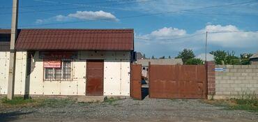 ������ ������������ �������������� ������ �� �������������� в Кыргызстан: 56 кв. м 5 комнат, Подвал, погреб, Забор, огорожен