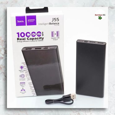 Клавиатура для телефона купить - Кыргызстан: Оригинальный Power Bank HOCO J55  Одновременно заряжает 2 телефона.  И